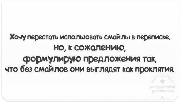 1385950325_frazochk-i-24 (604x347, 64Kb)