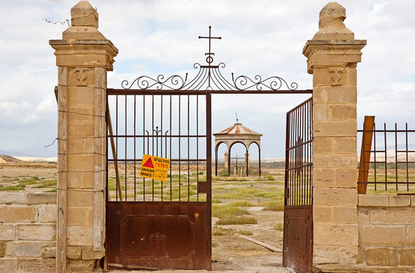 Место крещения Иисуса окружено минами-ловушками