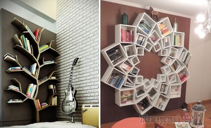 Идеи оформления книжных полок, которые станут украшением интерьера
