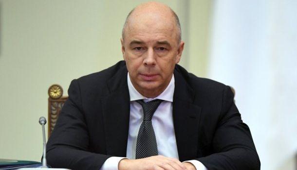 Силуанов назвал реакцию россиян напенсионную реформу «неожиданной»