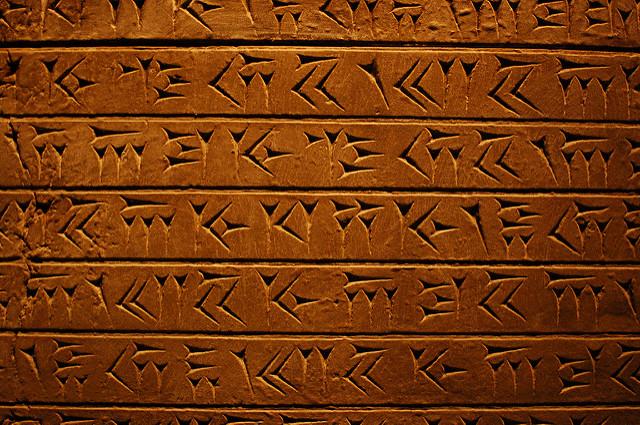 На шумерской табличке нашли древнейшую дату дня рождения