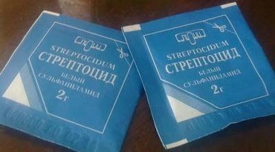 ЭФФЕКТИВНОЕ СРЕДСТВО ЗАЖИВЛЕНИЯ РАН