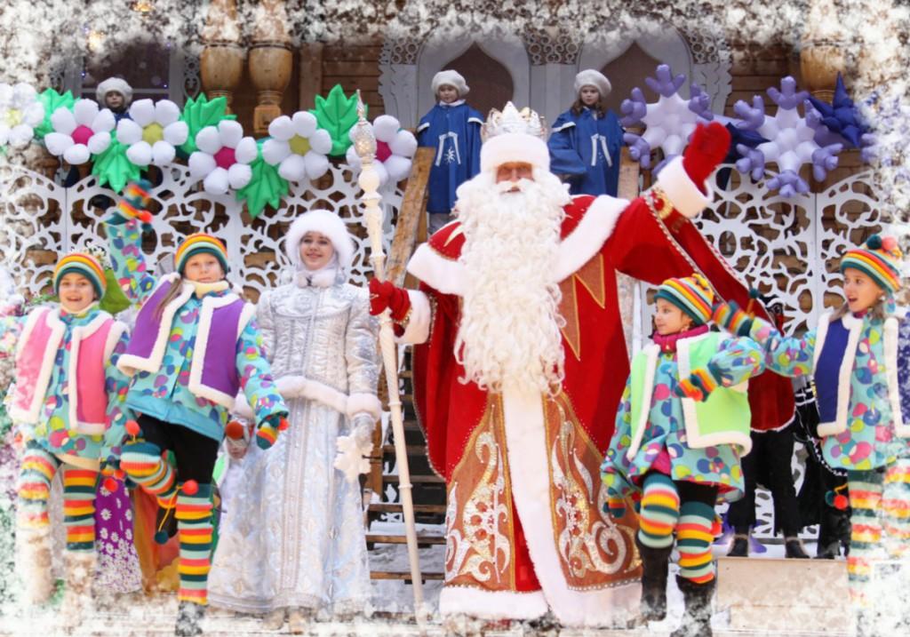 В Великий Устюг к Деду Мороз…