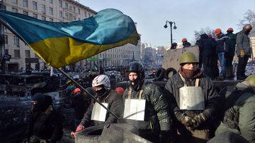 Участники акций протеста на Площади Независимости в Киеве