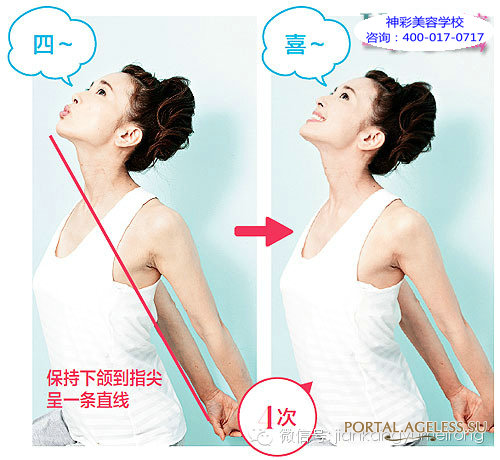 Китайская стретч-гимнастика для лица и ключиц