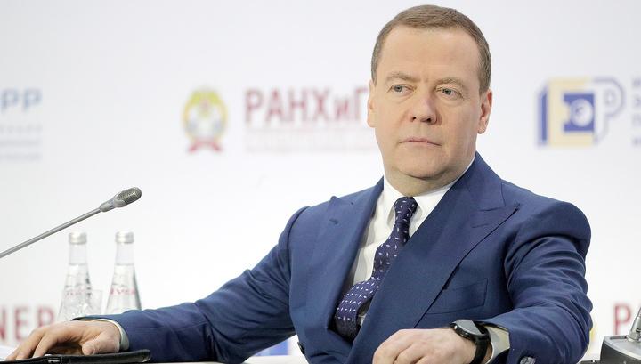 Медведев предрёк нарастание отказа от доллара во всём мире