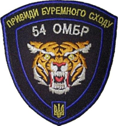 54-я механизированная бригада ВСУ в боях на Донбассе