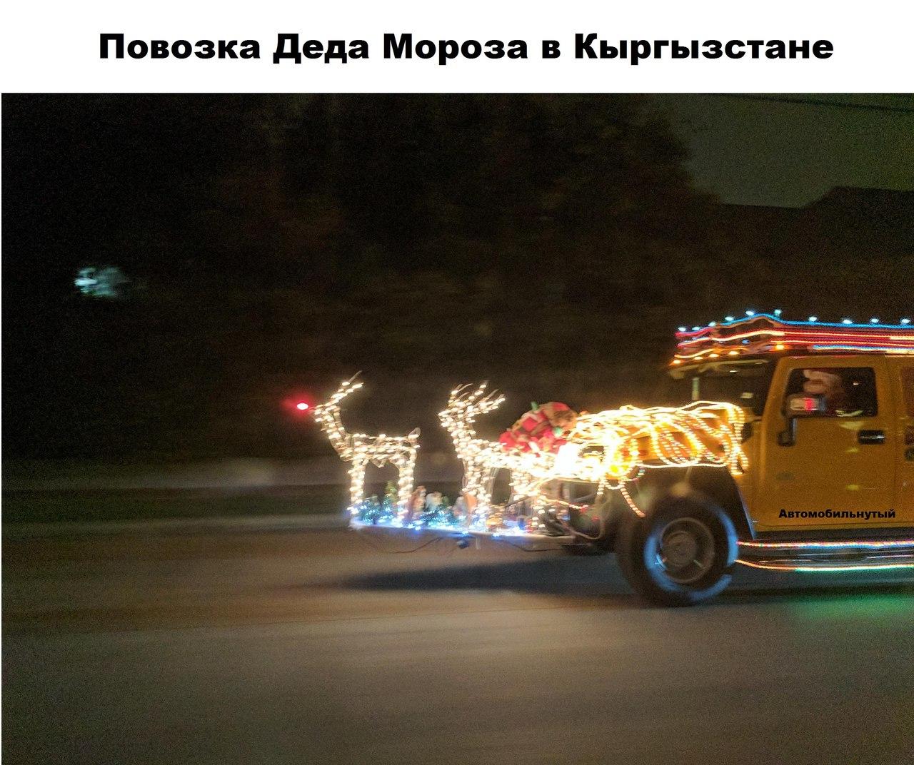 Повозка Деда Мороза