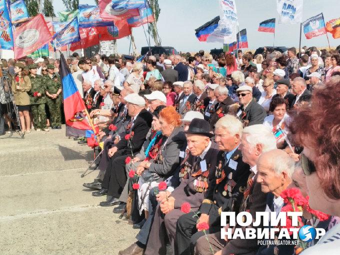 Донбасс торжественно отпраздновал годовщину освобождения от нацистов