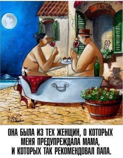 - Хочу с парнем отметить Новый год где-нибудь в теплой стране...