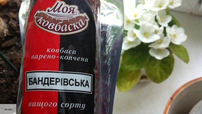 Путину покажешь: как продавщица-бандеровка фыркала на россиян, пытавшихся сфотографировать колбасу во Львове