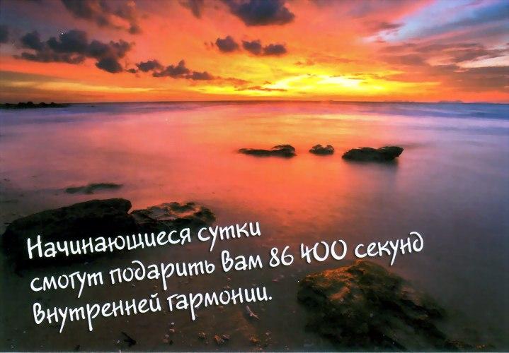 Запись за 05.12.2017 17:00:00 +0200