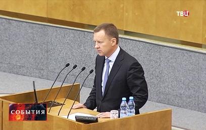 Киев просит Москву выдать заказчика убийства Вороненкова