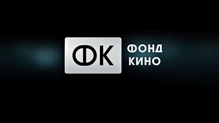 Фонд кино назвал самые популярные фильмы у россиян в 2016 году