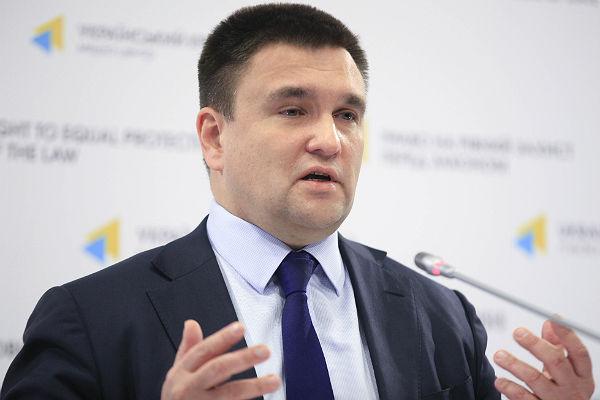 Киев потребовал лишить Россию права вето в СБ ООН