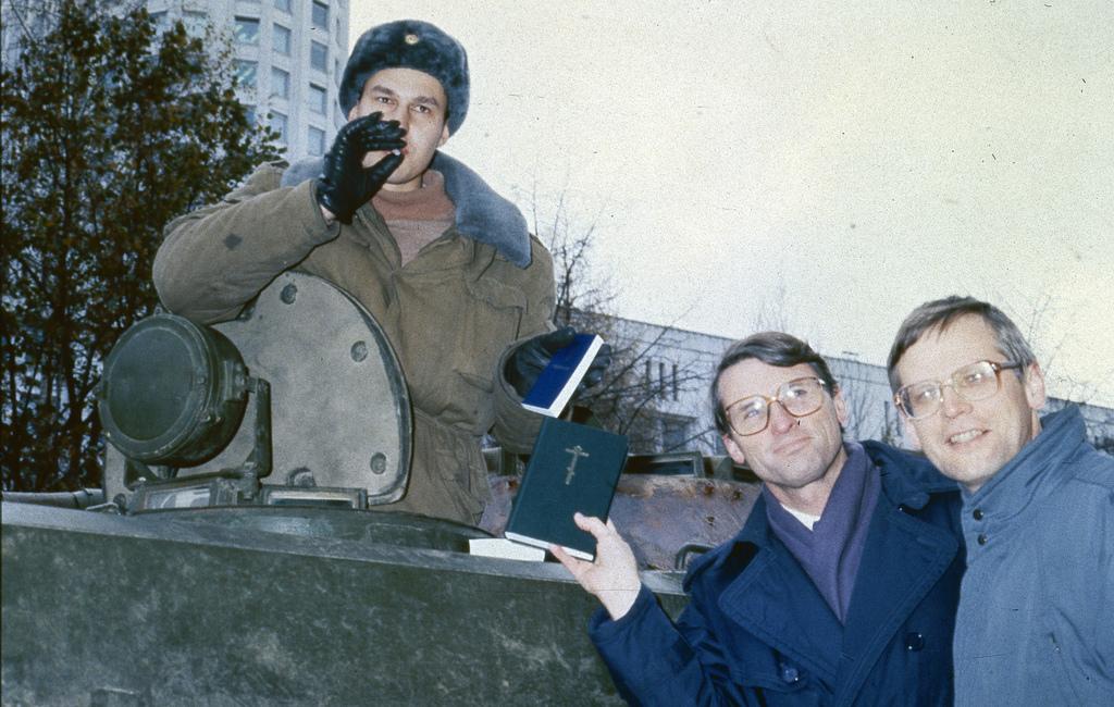 Миссионеры в Москве