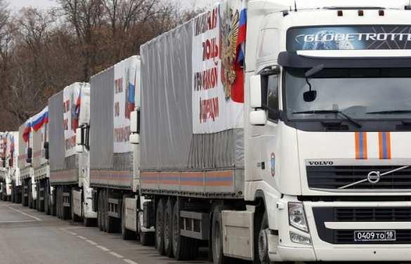 МЧС России направило наДонбасс 62-й гуманитарный конвой