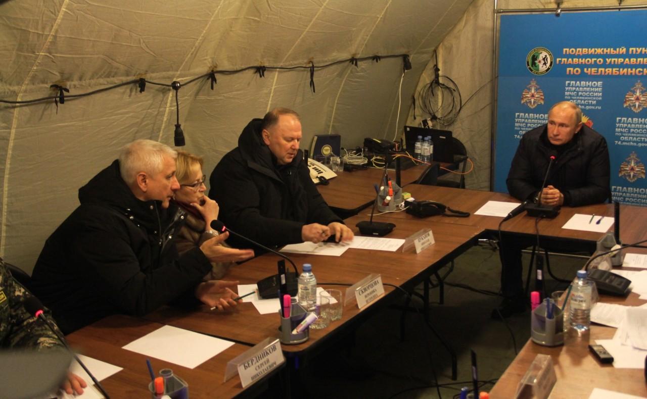 Президент провёл оперативное совещание в штабе МЧС в Магнитогорске