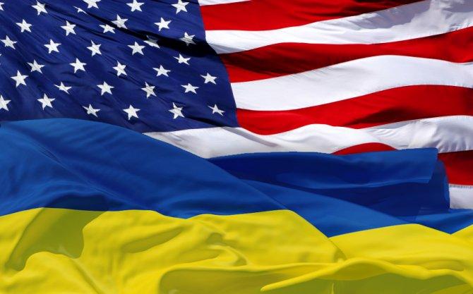США планируют через Украину …