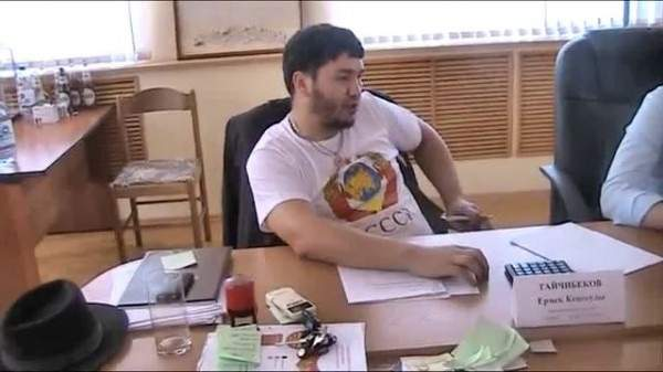 Ермек Тайчибеков