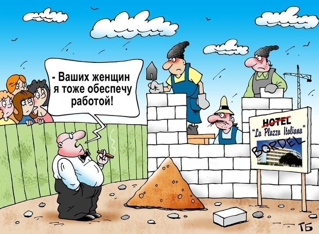 «Репрофайлинг» Украины: или молдавский путь краха экономики
