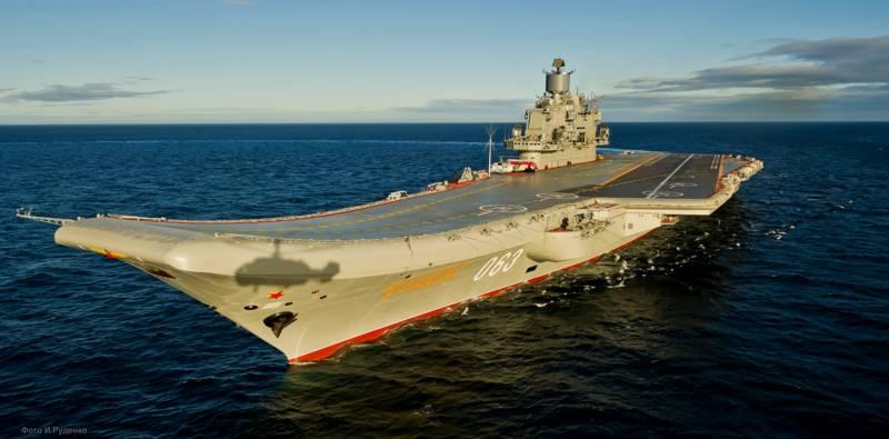 «Адмирал Кузнецов» отправится на ремонт в 2018 году