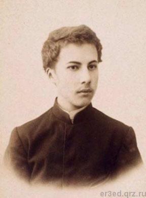 Андрей Белый. Москва. 1890-е гг.