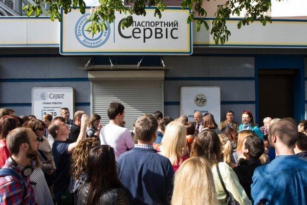Украинцам не понравилось «послевкусие» безвиза: всё оказалось гораздо хуже