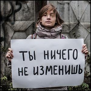 Портрет русского либерала