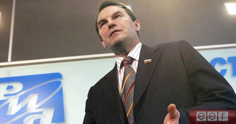 Сенатор РФ предложил вывести 110 млрд. долларов из ФРС США