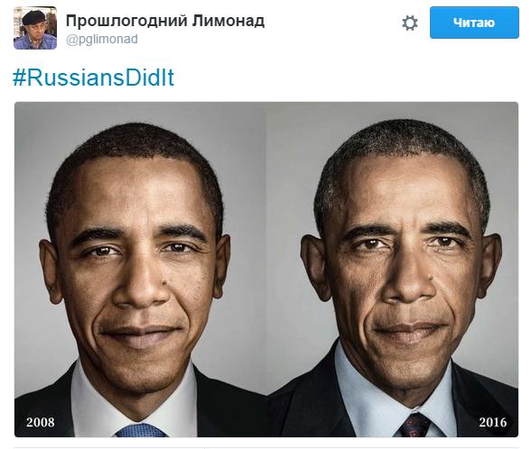 """""""Это сделали русские"""" #Russiandidit"""