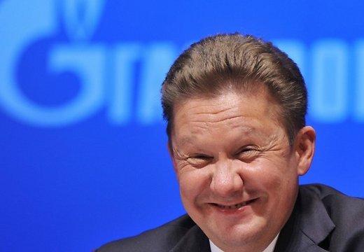 Сотрудники «Газпрома» просят проиндексировать их зарплаты