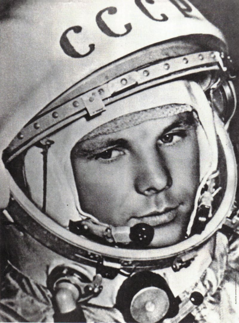 Юрия Гагарина спасли инопланетяне…
