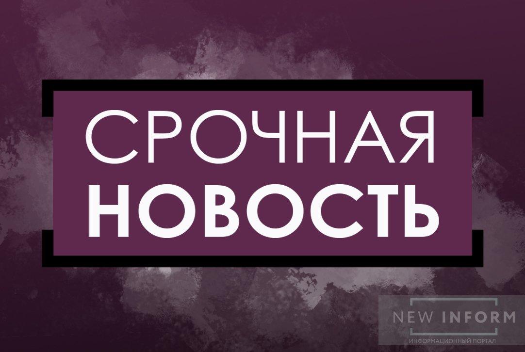 Появилось видео задержания напавшего с ножом на школьников в Перми
