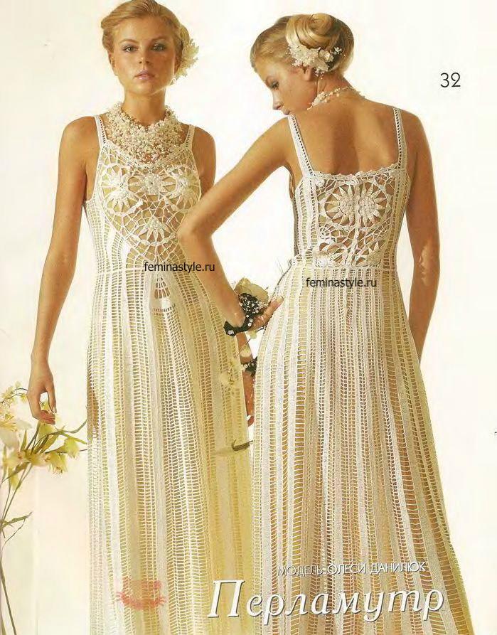 Перламутровое платье