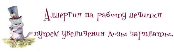 1372616344_frazochki-10 (604x181, 45Kb)