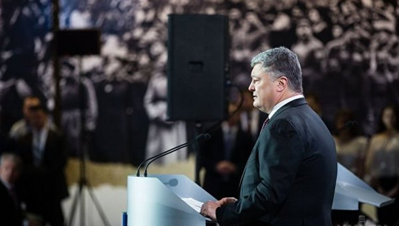 Фейковые новости от Порошенко