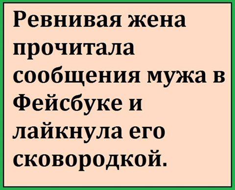 Анекдоты для взрослых))