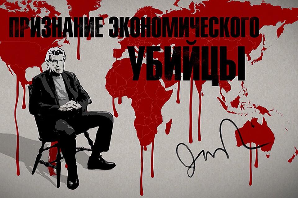 Алексей Живов. Воры и коррупционеры во власти – это экономические убийцы