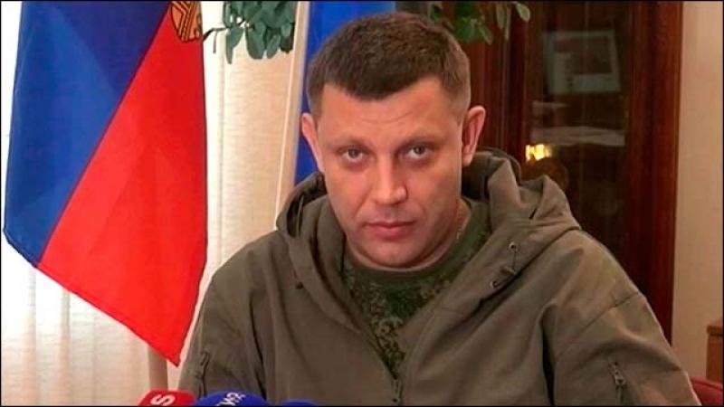 Захарченко: Украине перемирие требуется только для того, чтобы развязать новую войну