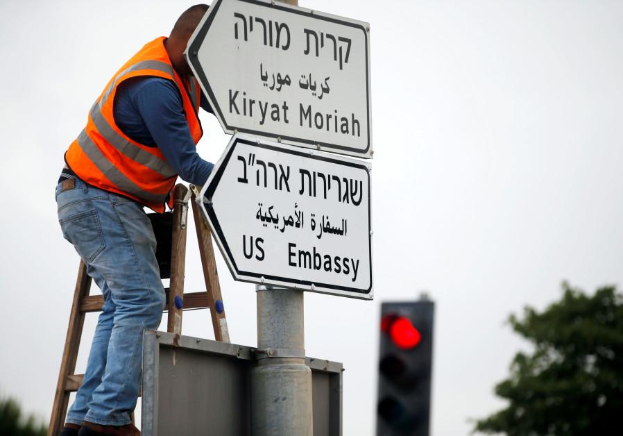 СМИ: В Иерусалиме установили дорожные знаки, указывающие на посольство США