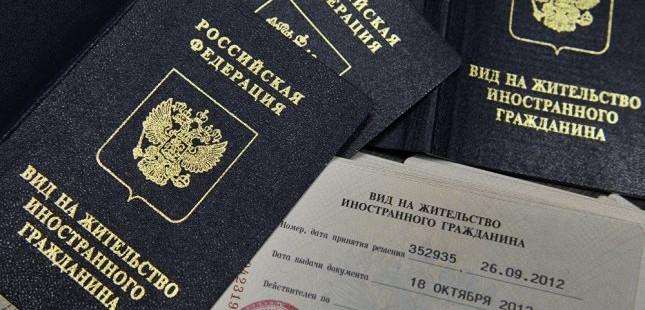 Набери больше баллов: получить вид на жительство в РФ будет проще