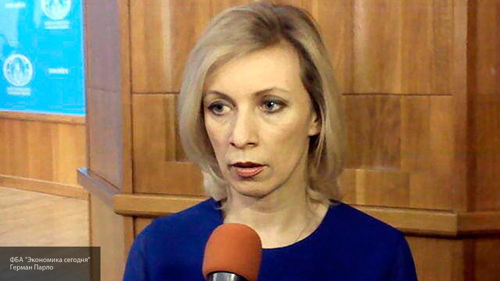 МИД РФ прокомментировал введение санкций США