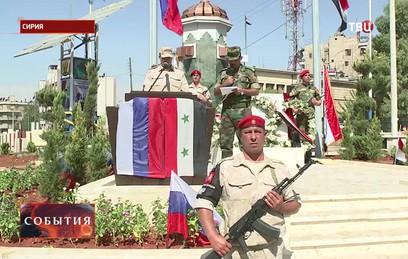 В Сирии открыли мемориал в память погибшим в борьбе с терроризмом