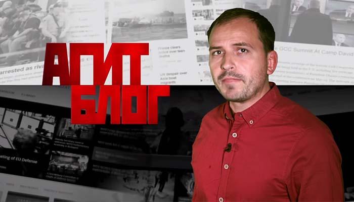 Константин Семин. «Агитпроп» от 14 января 2017 года