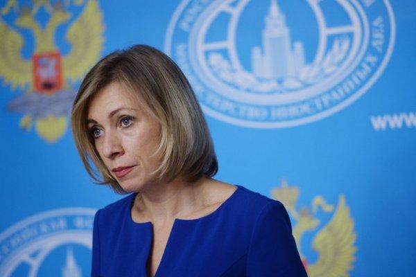 Захарова отреагировала на заявление Джонсона в котором он сравнил Россию с Спартой