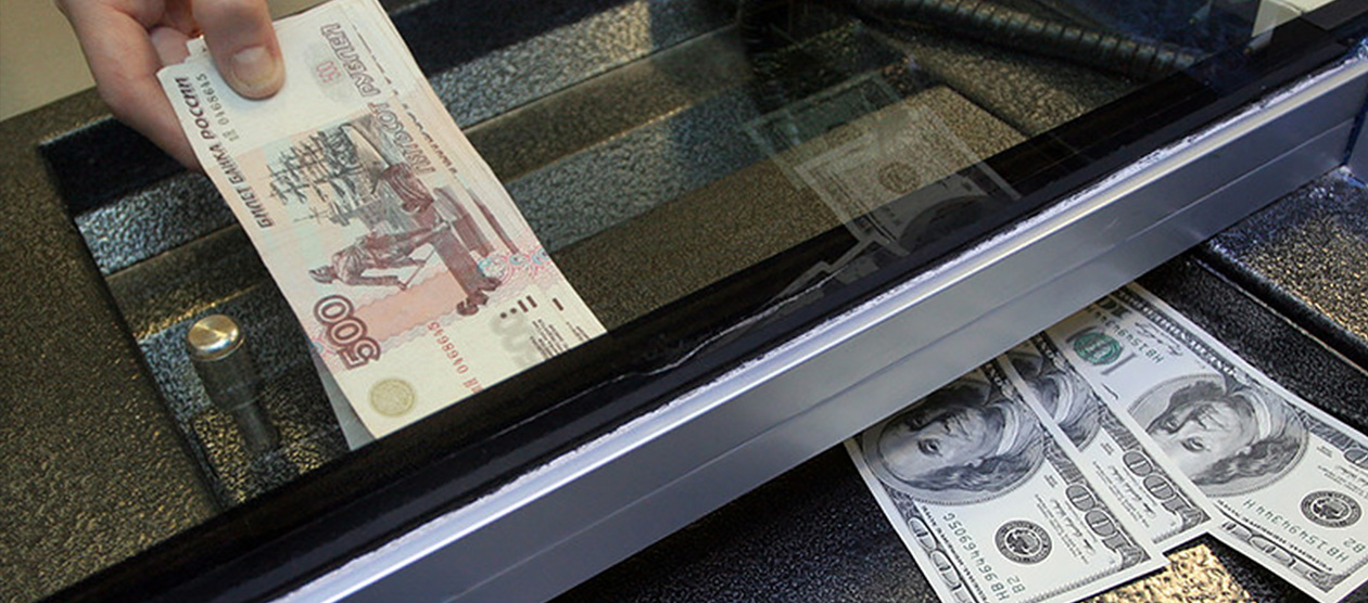 Курс доллара упал до минимума с июля 2015 года