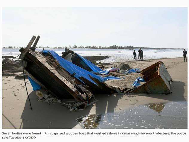 К японскому берегу прибило лодку с телами северокорейцев