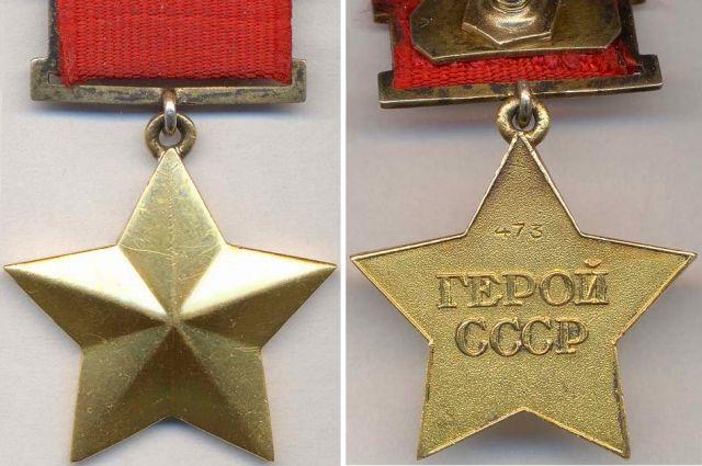 Сколько Героев Советского Союза и России?