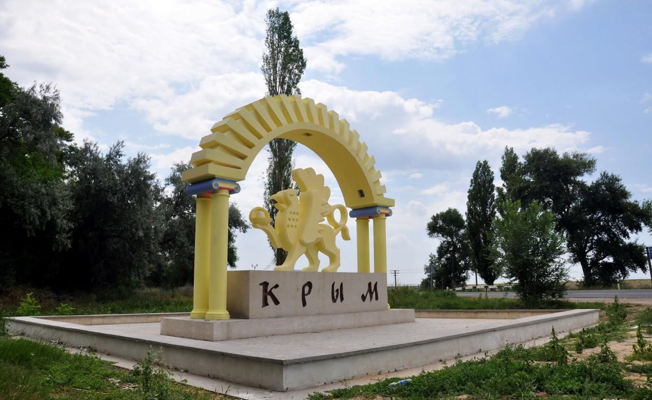 Власти Крыма посоветовали Европарламенту «учить матчасть»